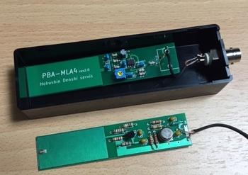 PBA_MLA4.JPG