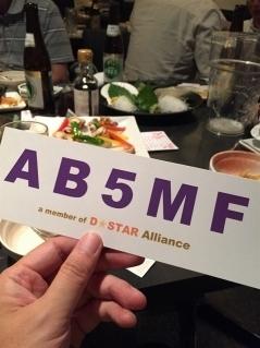 ab5mf.jpg