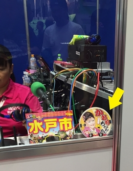 RamenRadio6.JPG